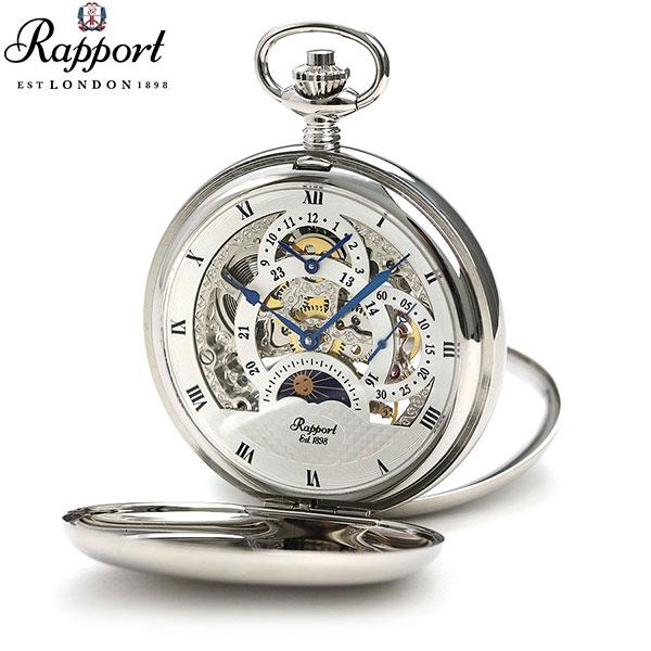 【当店なら!さらにポイント+4倍】 ラポート 懐中時計 デュアルタイム サン&ムーン ダブルハンターケース イギリス製 手巻き PW41 シルバー 時計