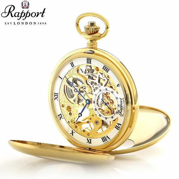 腕時計, 懐中時計 10522 PW44