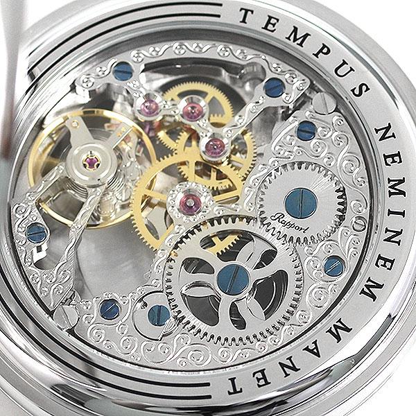 【当店なら!さらにポイント+4倍】 ラポート 懐中時計 スモールセコンド スケルトン ダブルハンターケース イギリス製 手巻き PW45 シルバー 時計