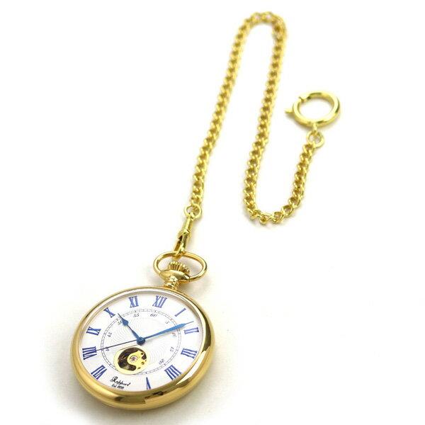 【当店なら!さらにポイント+4倍】 ラポート 懐中時計 オープンハート オープンフェイス イギリス製 手巻き PW76 Rapport ゴールド 時計