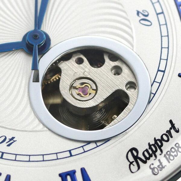【当店なら!さらにポイント+4倍】 ラポート 懐中時計 オープンハート オープンフェイス イギリス製 手巻き PW77 Rapport シルバー 時計