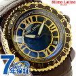 リトモラティーノ ヴィアッジョ ローマン 自動巻き VA-77BR Ritmo Latino メンズ 腕時計 グレーブラック×ブラウン