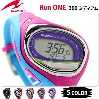 ソーマランニングウォッチランワン300ミディアム腕時計DWJ02SOMA選べるモデル