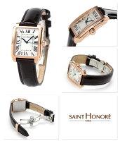 サントノーレマンハッタンスイス製レディースSN7220058AFRSAINTHONORE腕時計クオーツシルバー×ブラウンレザーベルト