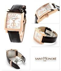 09176ae00c ... サントノーレ オルセー カレ ミディアム スイス製 SN7620178YBBR SAINT HONORE レディース 腕時計 クオーツ  ホワイトシェル×ブラウン ...