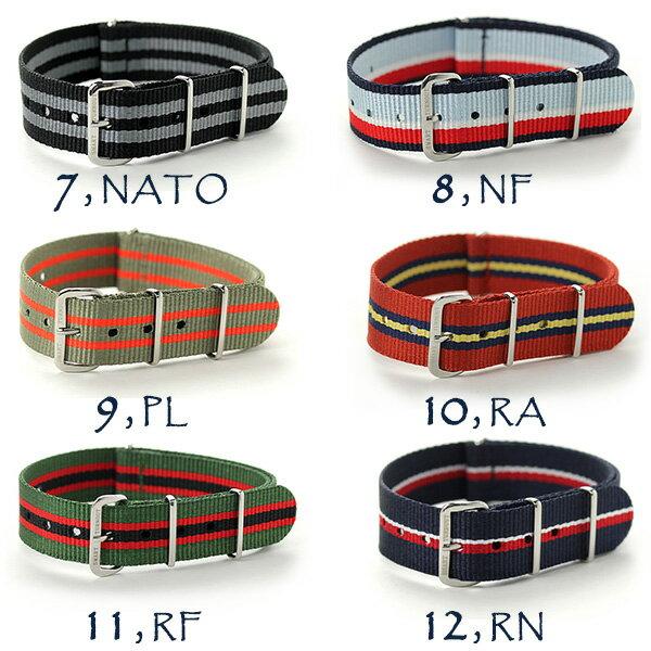 腕時計 ベルト ナイロン 18mm スマートターンアウト 替えベルト 選べるモデル STB-18-2