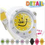 スマイリー 腕時計 ハーベイ・ボール アナログ シリコン smiley WC-HBSIL 時計