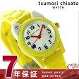 tsumori chisato ツモリチサト レディース 腕時計 レインボー カラーズ スモール NTAJ002