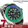 tsumori chisato ツモリチサト レディース 腕時計 ビッグキャット! マリン ソーラー NTAM004