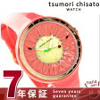 tsumori chisato ツモリチサト 腕時計 ハッピーフラワー 10周年 限定モデル NTAX702