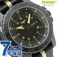 トレーサー 腕時計 MIL-G Sand デイト オールブラック×サンド traser P6600.2AAI.L3.01