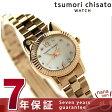 tsumori chisato ツモリチサト レディース 腕時計 こまねきねこ SILCAA05