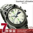 tsumori chisato ツモリチサト レディース 腕時計 ビッグキャット! サン&ムーン SILCF010