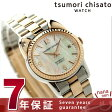 tsumori chisato ツモリチサト レディース 腕時計 まねきねこ 自動巻き SILCL008