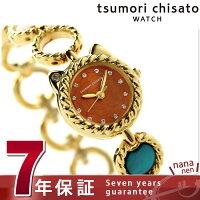 ツモリチサトリトルネコバラレディース腕時計SILCW004tsumorichisatoオレンジシェル×ゴールド