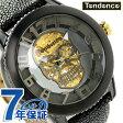 テンデンス ドーム スケルトン 限定モデル 自動巻き TY049001S TENDENCE 腕時計