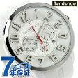 テンデンス ガリバー 47 クロノグラフ クオーツ 腕時計 TY460010 TENDENCE ホワイト