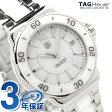 タグホイヤー レディース 腕時計 フォーミュラ1 スチール&セラミック 37mm ホワイト WAH1211.BA0861 新品