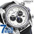 ヴェルサーチ V-レイ クロノグラフ スイス製 腕時計 VDB010014 VERSACE シルバー 新品