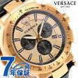 ヴェルサーチ ミスティック スポーツ クロノグラフ スイス製 VFG150016 VERSACE 腕時計 新品