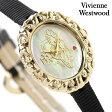 ヴィヴィアン・ウエストウッド 腕時計 レディース ロココ ホワイトシェル×ブラックレザー Vivienne Westwood VV005CMBK