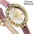 ヴィヴィアン・ウエストウッド 腕時計 レディース ロココ ホワイトシェル×ピンクレザー Vivienne Westwood VV005CMPK