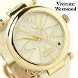 ヴィヴィアン・ウエストウッド 腕時計 Orb Vivienne Westwood レディース VV006WHWH