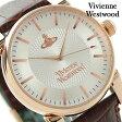 ヴィヴィアン・ウエストウッド フィンズバリー メンズ VV065RSBR Vivienne Westwood 腕時計 クオーツ シルバー×ブラウン レザーベルト