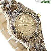 ウィーウッドクリスクオーツ木製腕時計9818064WEWOODベージュ×パイソン