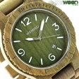 ウィーウッド アルファ クオーツ 木製 腕時計 9818069 WEWOOD アーミー