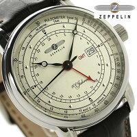 ツェッペリン100周年記念モデルGMTメンズ腕時計7646-1Zeppelinブラウン
