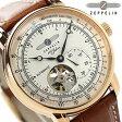 ツェッペリン 100周年 記念モデル オープンハート ZE7662-5 Zeppelin メンズ 腕時計 自動巻き シルバー×ライトブラウン レザーベルト