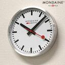 【店内ポイント最大43倍 26日1時59分まで】 モンディーン 掛時計 ウォールクロック 250mm ホワイト MONDAINE A990.CLOCK.16SBB 時計