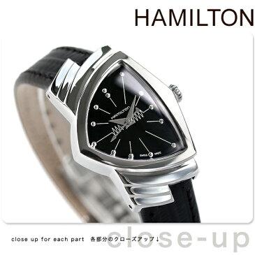 【今ならポイント最大27倍】 ハミルトン ベンチュラ 腕時計 レディース HAMILTON H24211732 時計【あす楽対応】