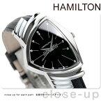 【1000円OFFクーポン付】H24411732 ハミルトン HAMILTON ベンチュラ 腕時計