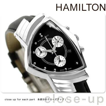 【今ならポイント最大27倍】 ハミルトン ベンチュラ 腕時計 HAMILTON H24412732 時計【あす楽対応】