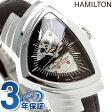 ハミルトン ベンチュラ 腕時計 HAMILTON H24515591