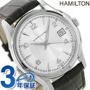ハミルトン ジャズマスター 腕時計 HAMILTON H32411555 ジェント 時計【あす楽対応...