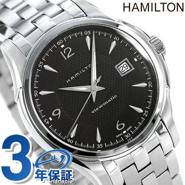 【今ならポイント最大27倍】 ハミルトン ジャズマスター 腕時計 HAMILTON H32515135 時計【あす楽対応】