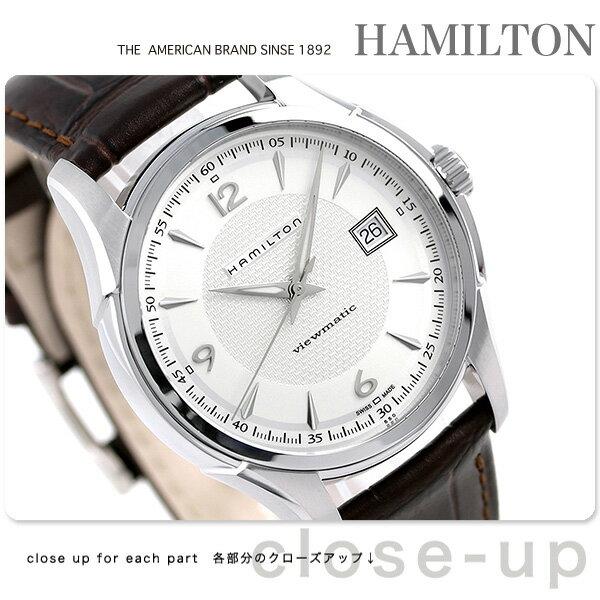 ハミルトン ジャズマスター 腕時計 HAMILTON H32515555:腕時計のななぷれ