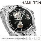 ハミルトン ジャズマスター オープンハート 腕時計 HAMILTON H32565135 機械式