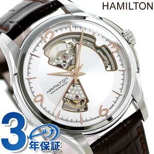 H32565555 ハミルトン HAMILTON ジャズマスター ビューマチック オープンハー…