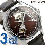 ハミルトン ジャズマスター オープンハート 腕時計 HAMILTON H32565595