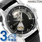 ハミルトン ジャズマスター オープンハート 腕時計 HAMILTON H32565735 新品 送料無料 時計【あす楽対応】