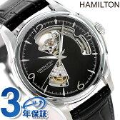 H32565735 ハミルトン HAMILTON ジャズマスター ビューマチック オープンハート【あす楽対応】