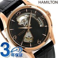 HAMILTONハミルトンJazzmasterViematicOpenheartジャズマスタービューマチックオープンハートブラック×ローズゴールドH32575735