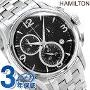 ハミルトン ジャズマスター 腕時計 HAMILTON H3261213...