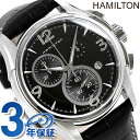 ハミルトン ジャズマスター 腕時計 HAMILTON H3261273...