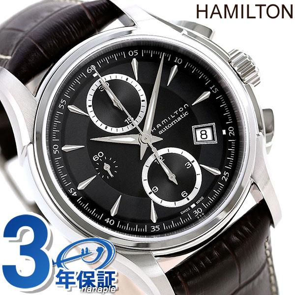 25日当店なら!ポイント最大26倍 ハミルトン ジャズマスター 腕時計 HAMILTON H32616533 時計【あす楽対応】