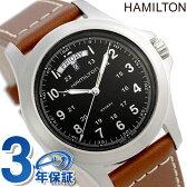 H64451533 ハミルトン HAMILTON カーキ キング